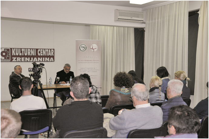Predavanje Moderna Kina i njena tradicija, Kulturni centar Zrenjanina, oktobar 2013