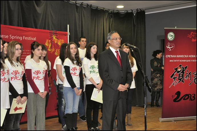 U susret godini Zmije, Novobeogradska kulturna mreža, februar 2013