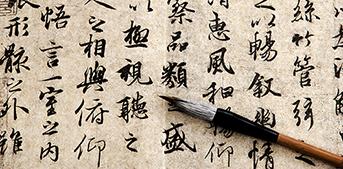 kurs kaligrafije